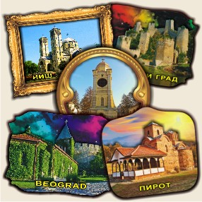 Serbia: Magnetic and Tourist Souvenirs