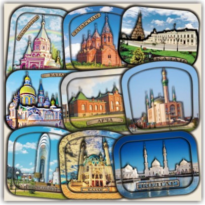 Tatarstan, Russia: Magnetic and Tourist Souvenirs