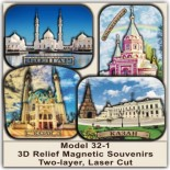 Souvenirs Tatarstan, Russia: Samples and Previews
