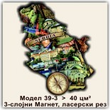 Souvenirs Serbia: Samples and Previews